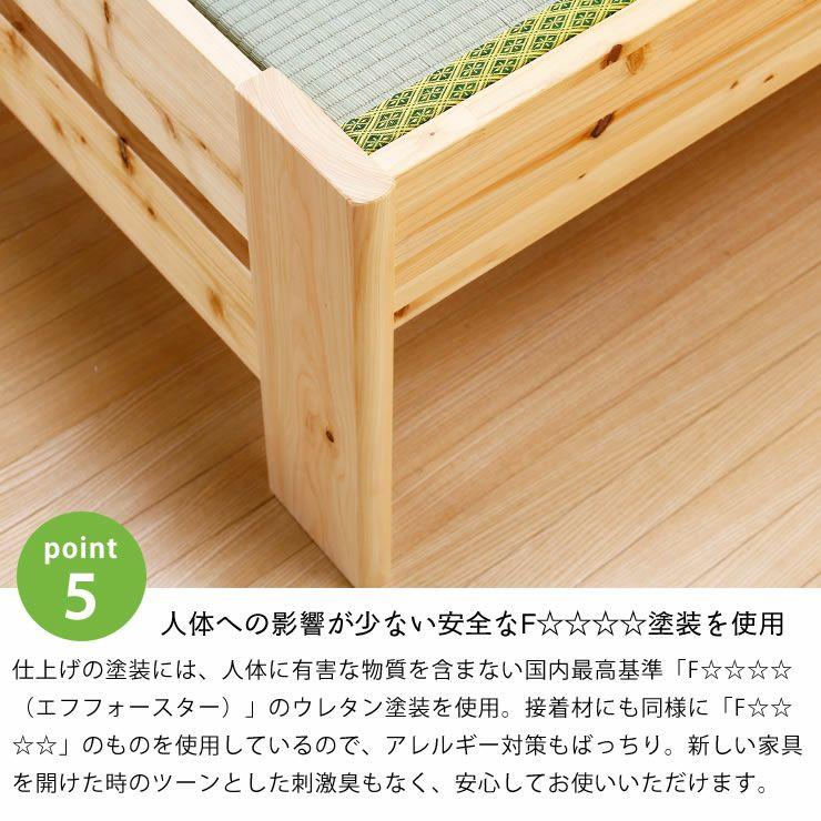 爽やかなナチュラル感の木製畳ベッドシングルサイズ_詳細12