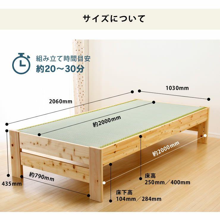 爽やかなナチュラル感の木製畳ベッドシングルサイズ_詳細15