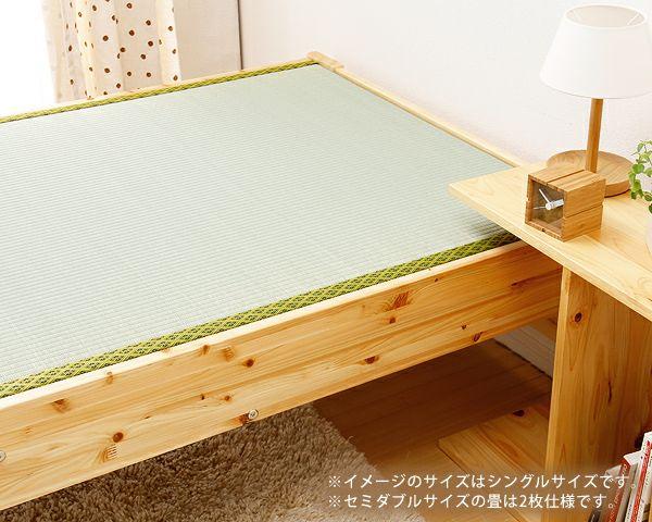 爽やかなナチュラル感の木製畳ベッドセミダブルサイズ_詳細02