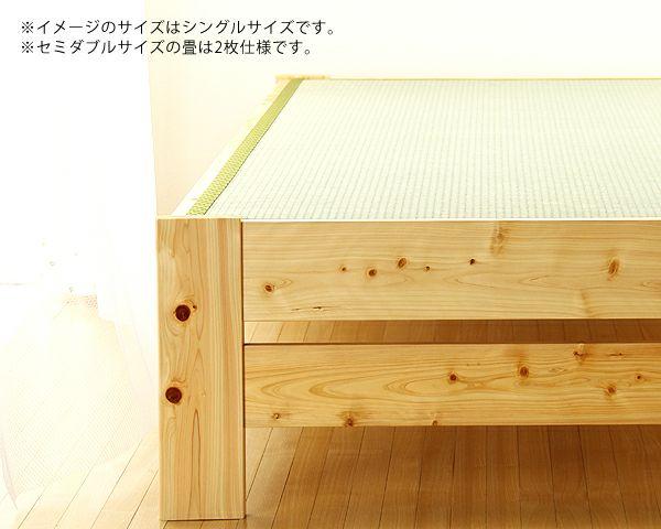 爽やかなナチュラル感の木製畳ベッドセミダブルサイズ_詳細03