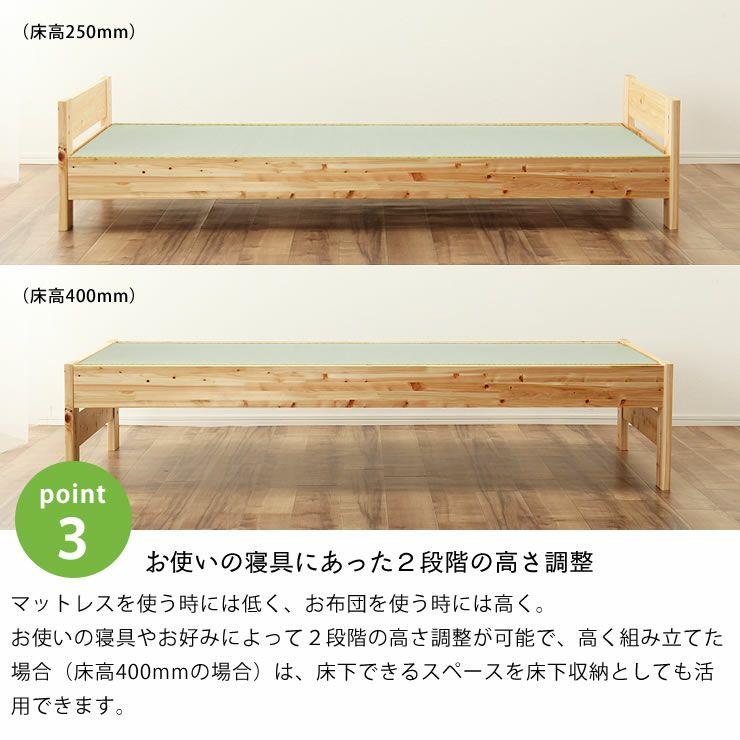爽やかなナチュラル感の木製畳ベッドセミダブルサイズ_詳細09