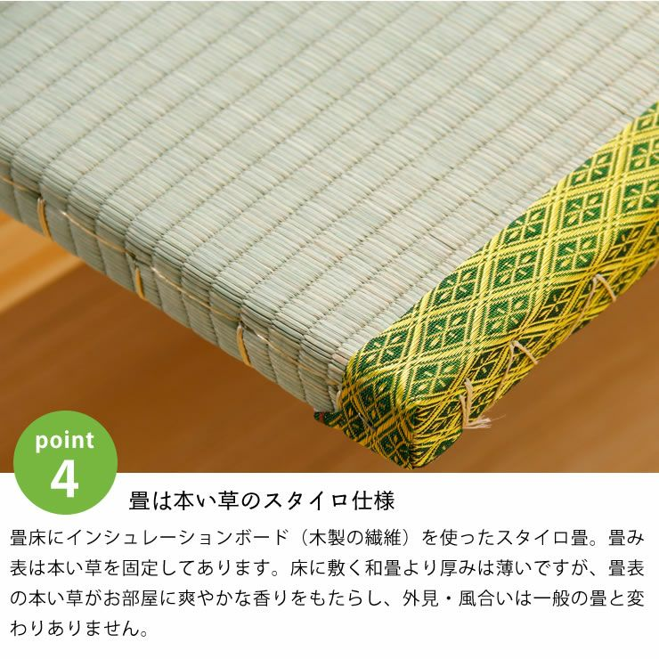 爽やかなナチュラル感の木製畳ベッドセミダブルサイズ_詳細11