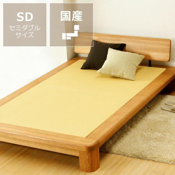 タモ材和紙畳ロータイプ木製畳ベッドセミダブルサイズ_詳細01