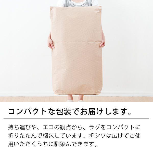 い草ラグ・カーペット 選べる13柄(190×190cm) ハーバス_詳細04
