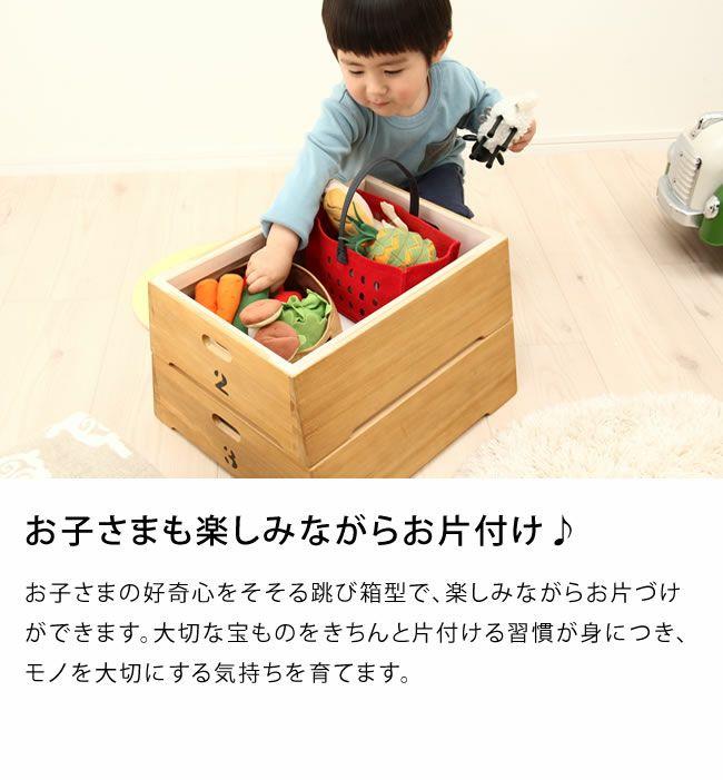 桐製3段跳び箱型おもちゃ箱_詳細05
