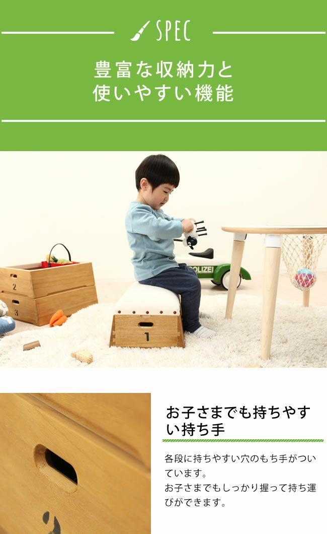 桐製3段跳び箱型おもちゃ箱_詳細06