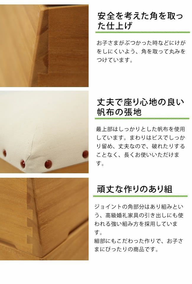 桐製3段跳び箱型おもちゃ箱_詳細07