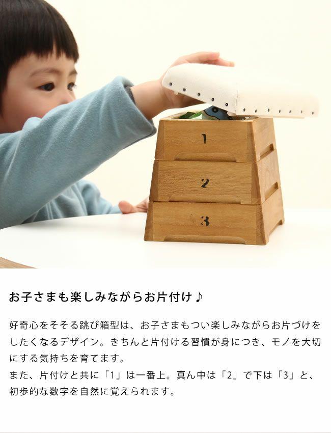 ミニ跳び箱小物入れ・裁縫箱(3段)_詳細06