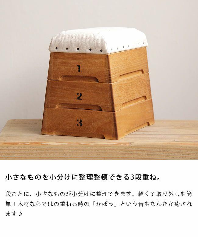 ミニ跳び箱小物入れ・裁縫箱(3段)_詳細07