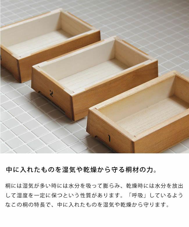 ミニ跳び箱小物入れ・裁縫箱(3段)_詳細08