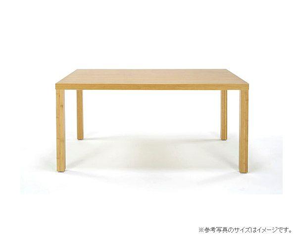 竹のダイニングテーブル角脚1800幅TEORI竹装シリーズ_詳細02