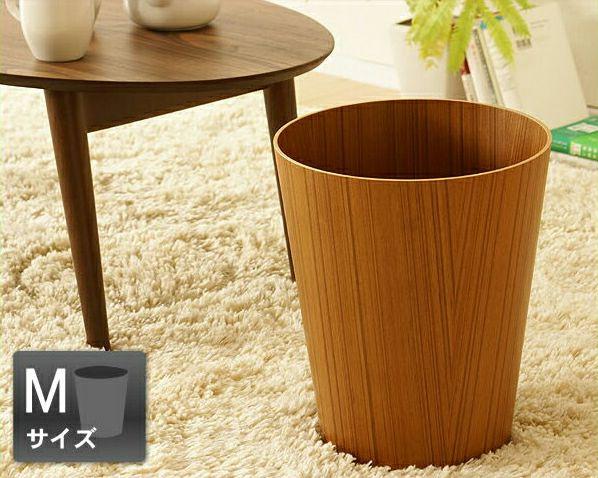 サイトーウッド木製のダストボックス・ゴミ箱チーク色Mサイズ_詳細01