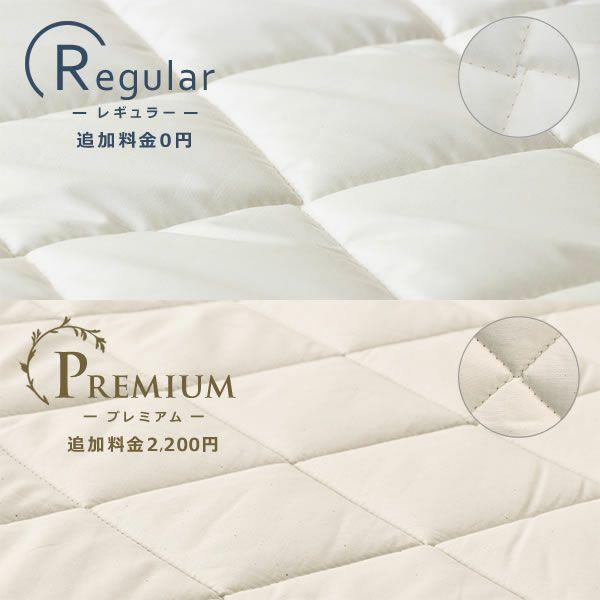お子様用ベッドにおすすめ!国内有数のお布団メーカーで作られたおすすめ敷きマット(1枚)※2段・3段・システムベッド同時注文専用_詳細02