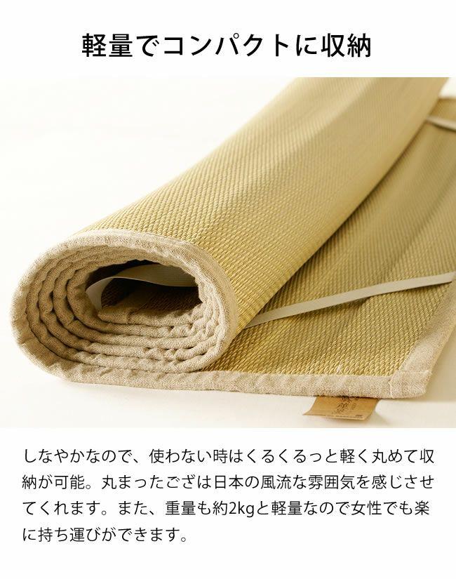 福岡で作る純国産の寝ござ・寝茣蓙 (200×95cm)_詳細07
