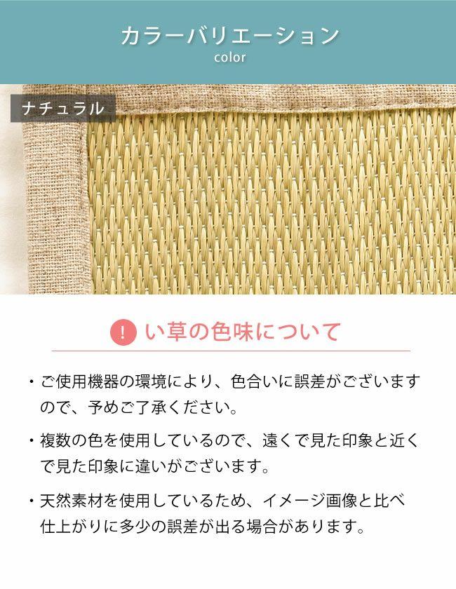 福岡で作る純国産の寝ござ・寝茣蓙 (200×95cm)_詳細08