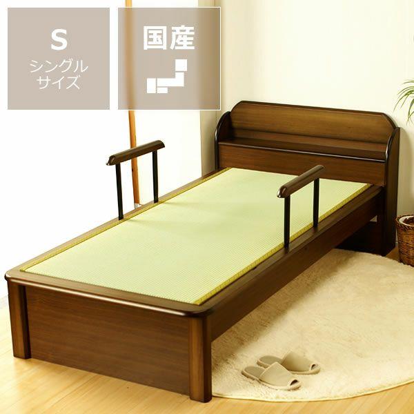手すり付きで立ち上がり簡単木製畳ベッドシングルサイズ_詳細01
