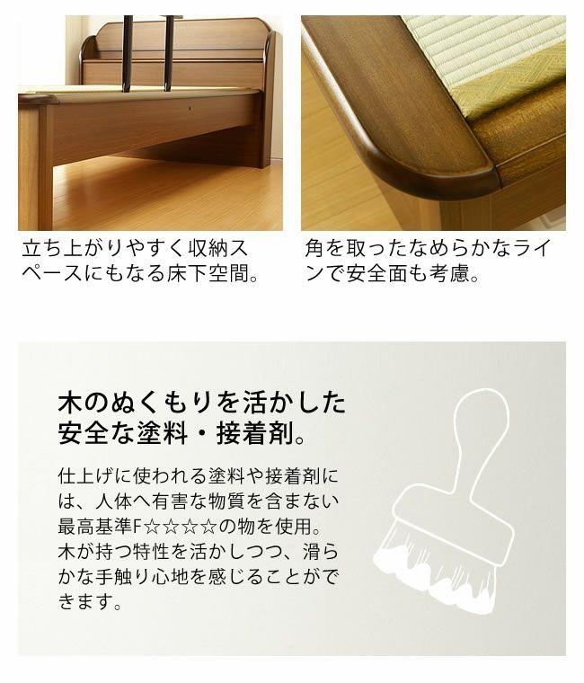 手すり付きで立ち上がり簡単木製畳ベッドシングルサイズ_詳細07