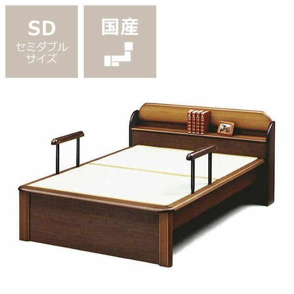 手すり付きで立ち上がり簡単木製畳ベッドセミダブルサイズ_詳細01
