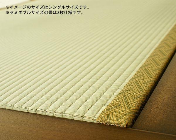 手すり付きで立ち上がり簡単木製畳ベッドセミダブルサイズ_詳細03