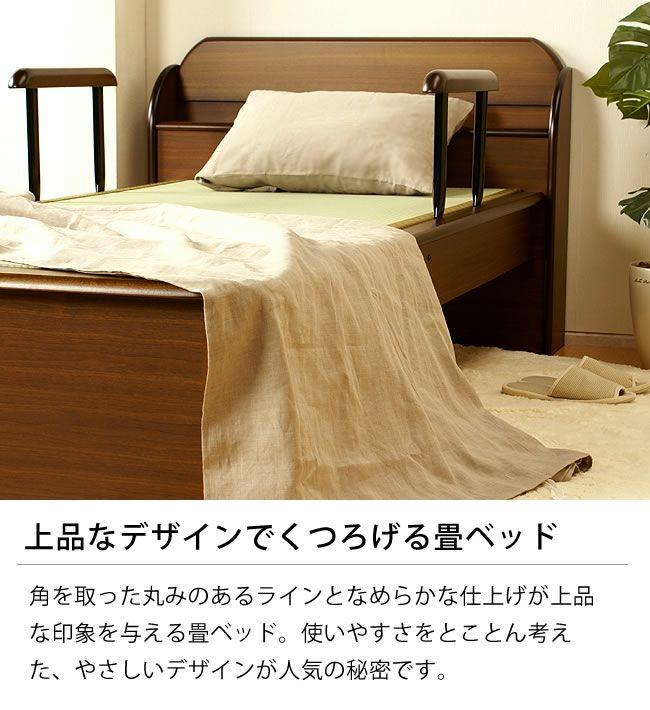 手すり付きで立ち上がり簡単木製畳ベッドセミダブルサイズ_詳細04