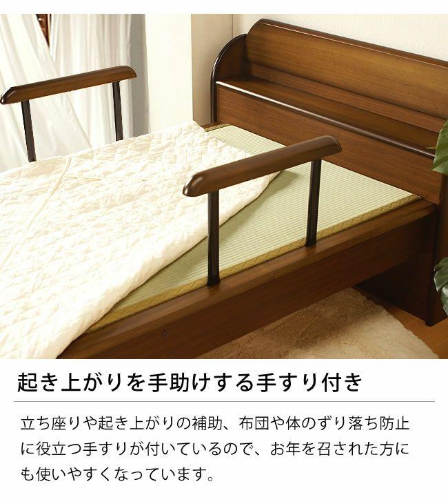 手すり付きで立ち上がり簡単木製畳ベッドセミダブルサイズ_詳細05