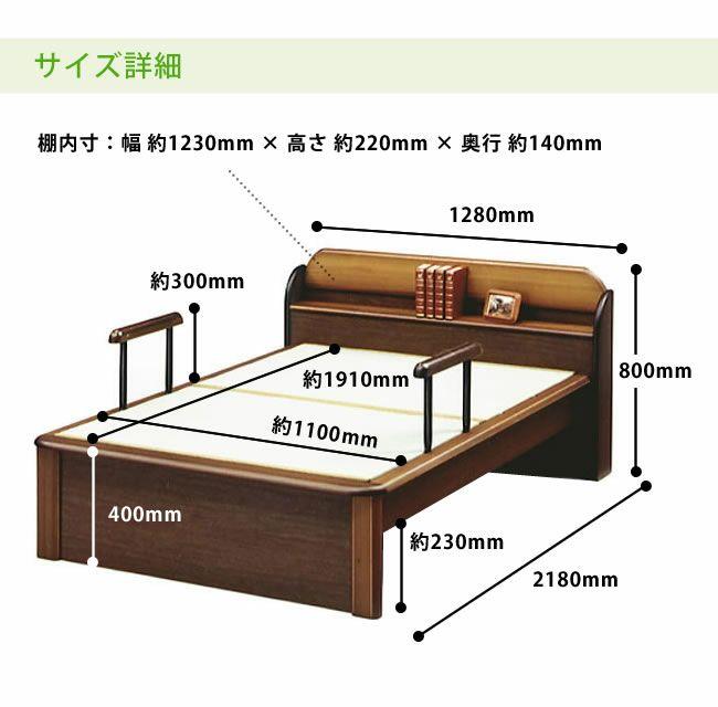 手すり付きで立ち上がり簡単木製畳ベッドセミダブルサイズ_詳細08