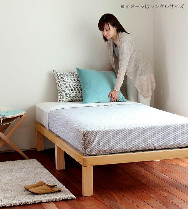 あ!かる~い!高級桐材使用、組み立て簡単シンプルなすのこベッドダブルサイズ フレームのみ_詳細03