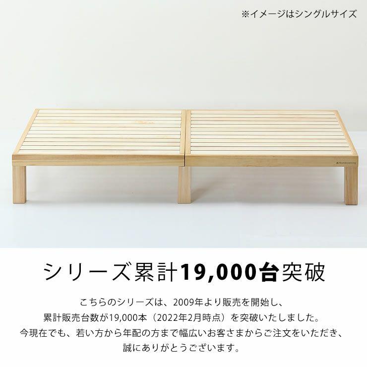 あ!かる~い!高級桐材使用、組み立て簡単シンプルなすのこベッドダブルサイズ フレームのみ_詳細05