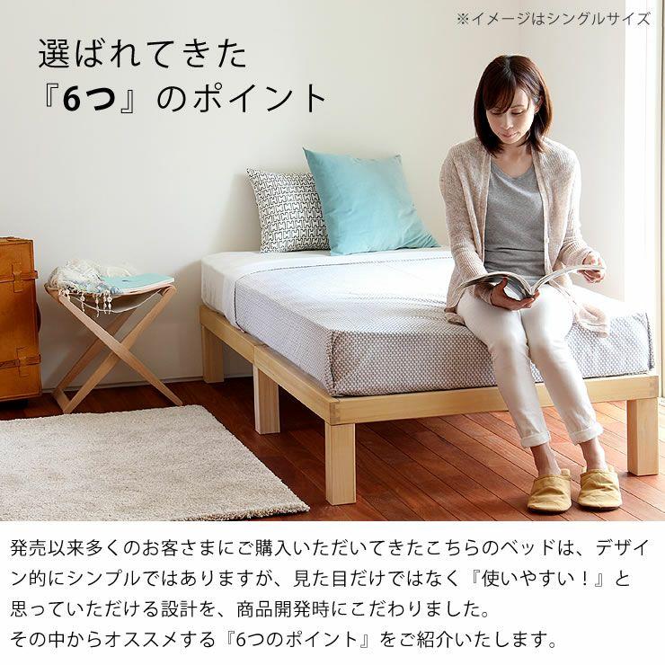 あ!かる~い!高級桐材使用、組み立て簡単シンプルなすのこベッドダブルサイズ フレームのみ_詳細06