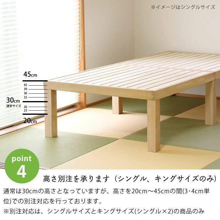 あ!かる~い!高級桐材使用、組み立て簡単シンプルなすのこベッドダブルサイズ フレームのみ_詳細13