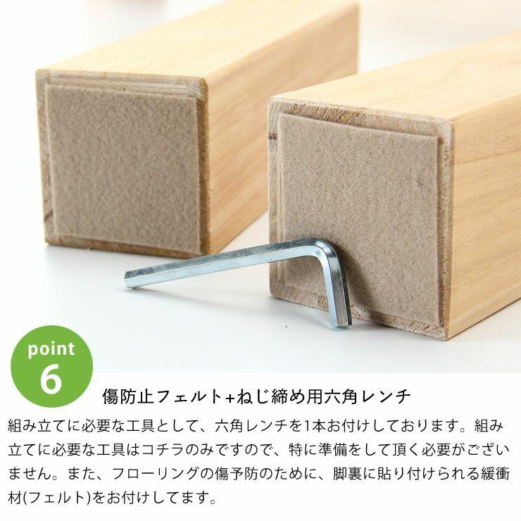 あ!かる~い!高級桐材使用、組み立て簡単シンプルなすのこベッドダブルサイズ フレームのみ_詳細16