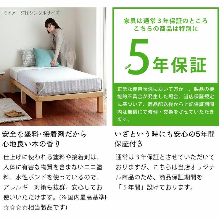 あ!かる~い!高級桐材使用、組み立て簡単シンプルなすのこベッドダブルサイズ フレームのみ_詳細18