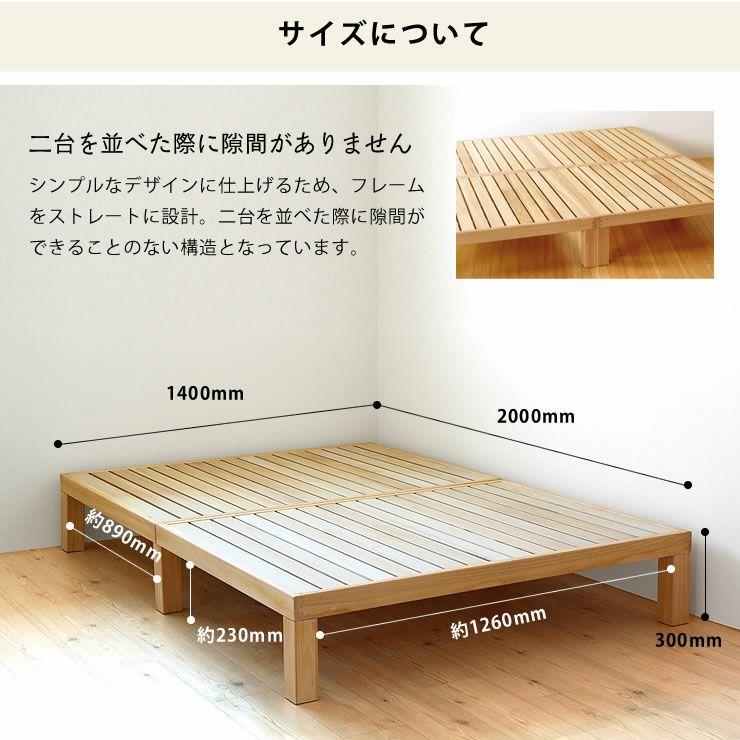 あ!かる~い!高級桐材使用、組み立て簡単シンプルなすのこベッドダブルサイズ フレームのみ_詳細19