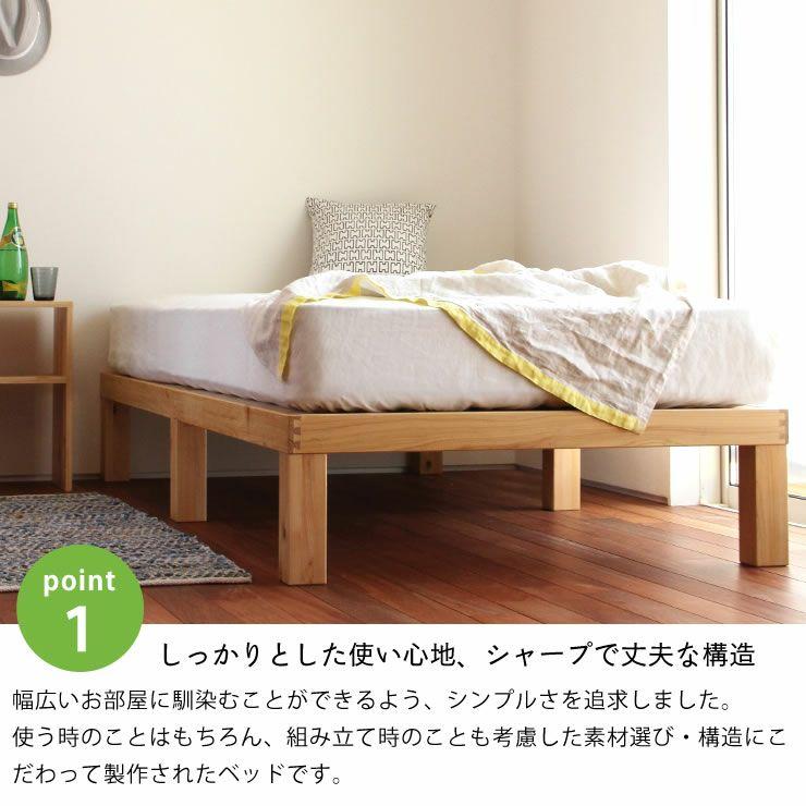 国産ひのき材使用、組み立て簡単シンプルなすのこベッドシングサイズ フレームのみ_詳細07