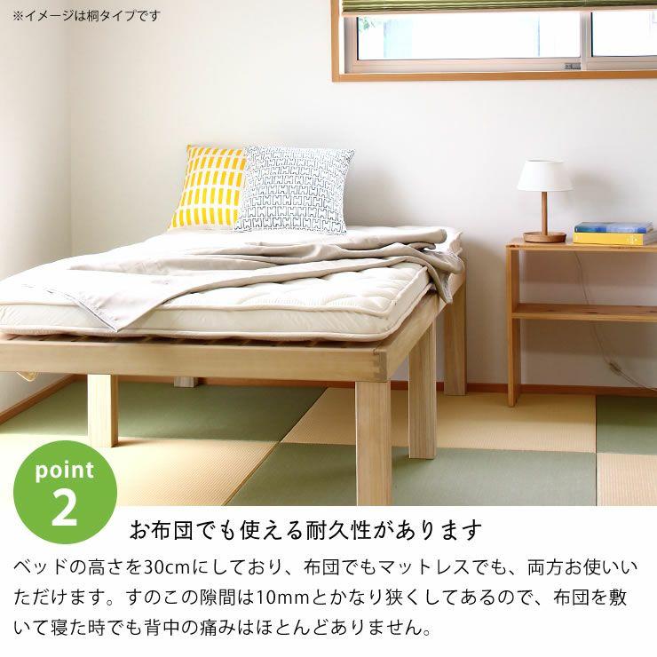 国産ひのき材使用、組み立て簡単シンプルなすのこベッドシングサイズ フレームのみ_詳細10