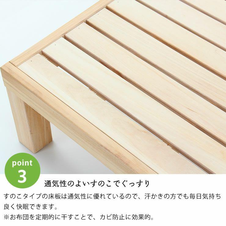 国産ひのき材使用、組み立て簡単シンプルなすのこベッドシングサイズ フレームのみ_詳細12
