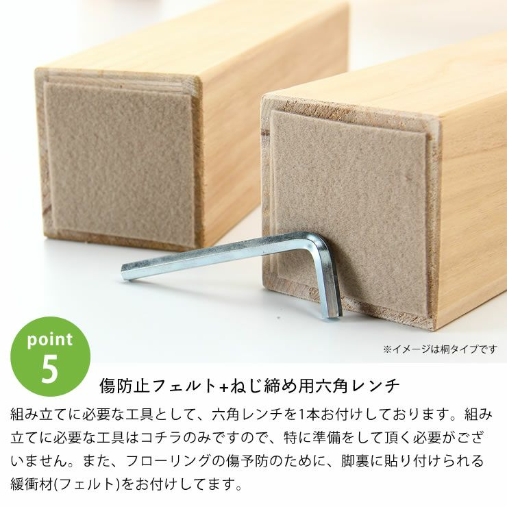 国産ひのき材使用、組み立て簡単シンプルなすのこベッドシングサイズ フレームのみ_詳細15