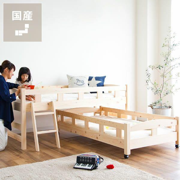 生活スタイルに合わせて変化する親子ベッド(中段+下段)_詳細01