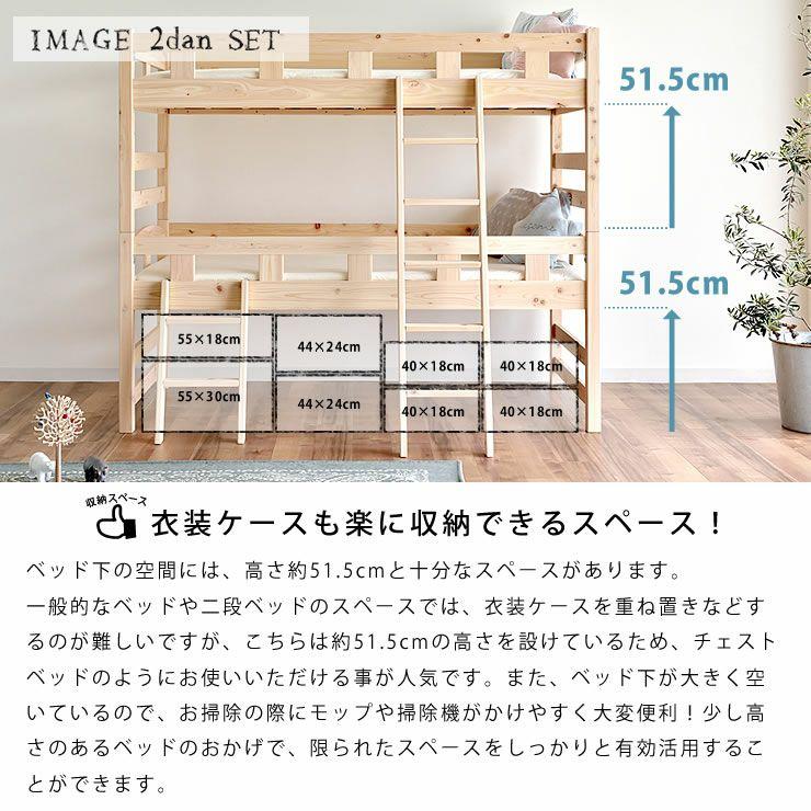 生活スタイルに合わせて変化する親子ベッド(中段+下段)_詳細06