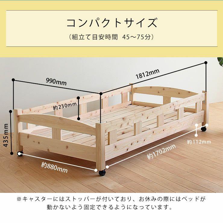 生活スタイルに合わせて変化する親子ベッド(中段+下段)_詳細09