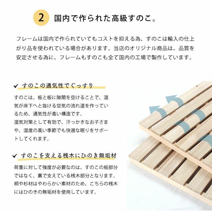 生活スタイルに合わせて変化する親子ベッド(中段+下段)_詳細12