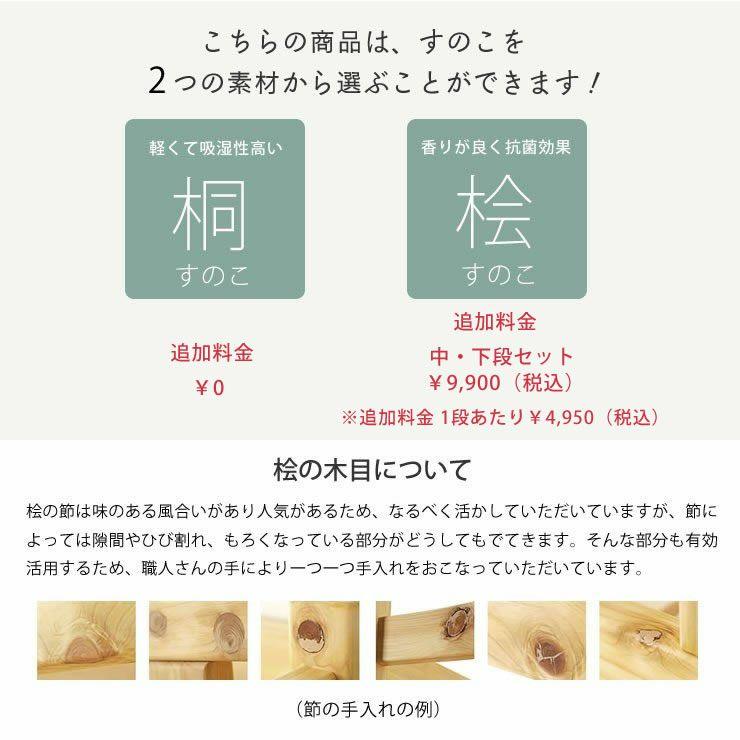 生活スタイルに合わせて変化する親子ベッド(中段+下段)_詳細13