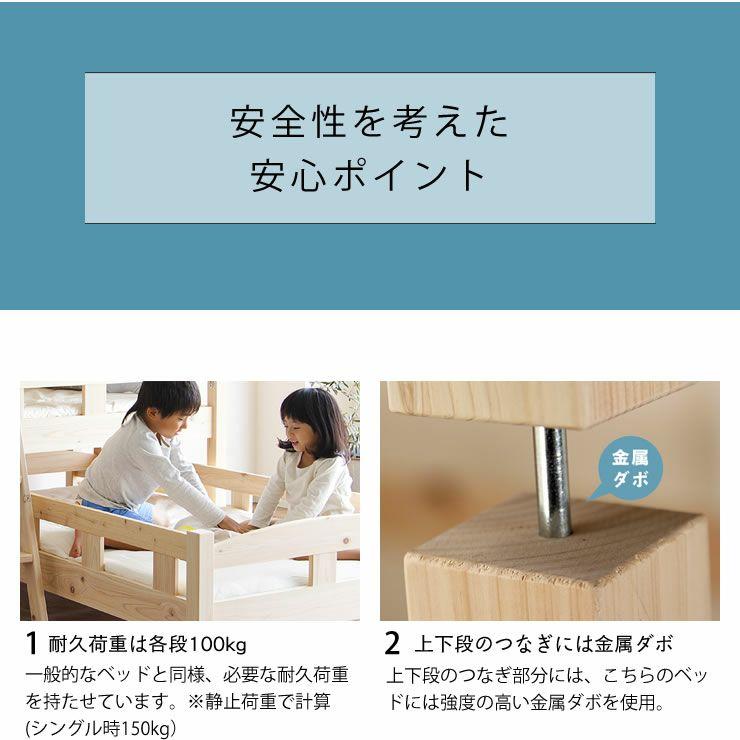 生活スタイルに合わせて変化する親子ベッド(中段+下段)_詳細15