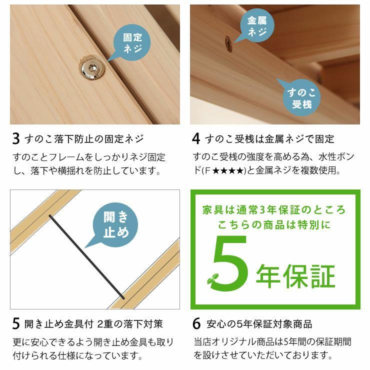 生活スタイルに合わせて変化する親子ベッド(中段+下段)_詳細16