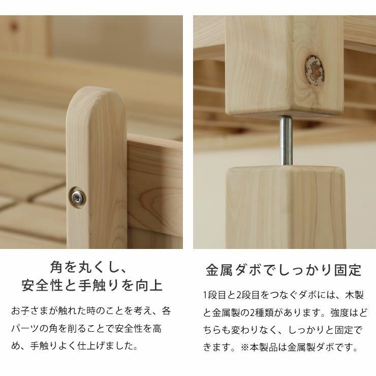 九州の工場で丁寧に作られた国産ひのき香る三段ベッド_詳細09