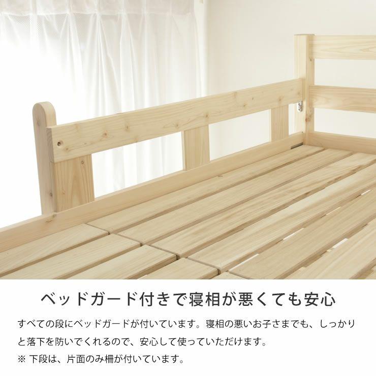 九州の工場で丁寧に作られた国産ひのき香る三段ベッド_詳細10