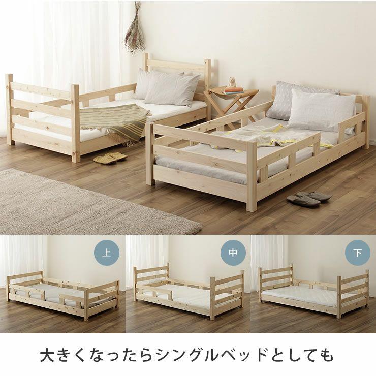 九州の工場で丁寧に作られた国産ひのき香る三段ベッド_詳細11