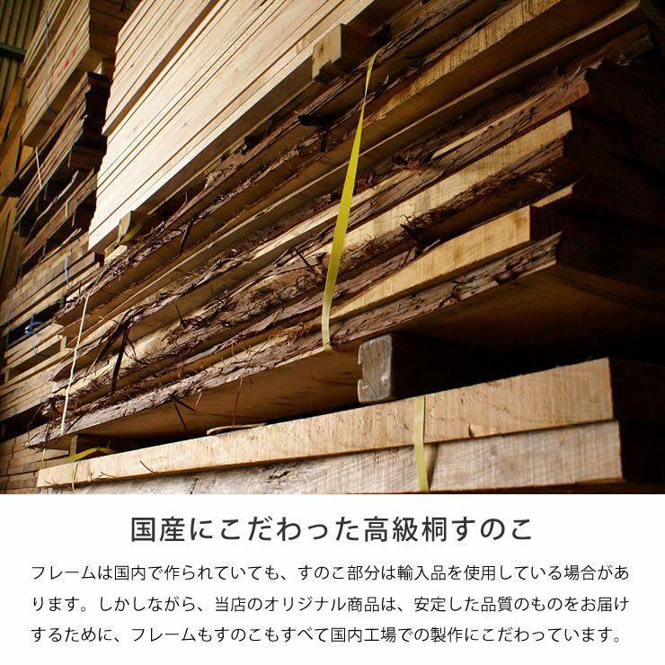 九州の工場で丁寧に作られた国産ひのき香る三段ベッド_詳細12