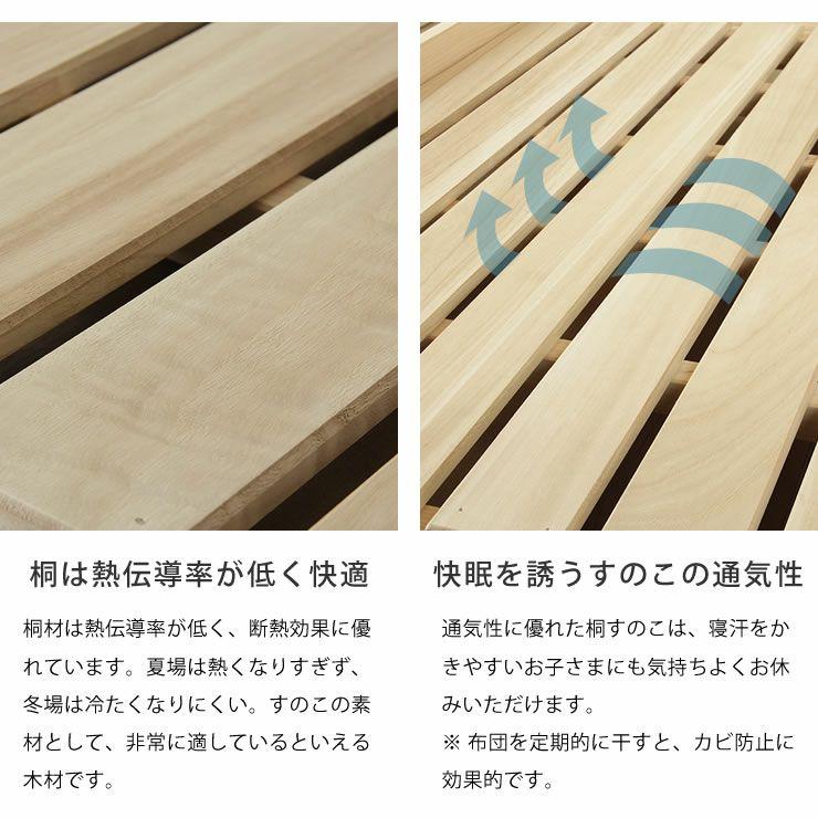 九州の工場で丁寧に作られた国産ひのき香る三段ベッド_詳細13