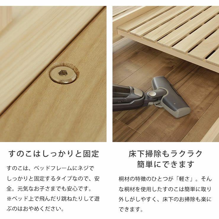 九州の工場で丁寧に作られた国産ひのき香る三段ベッド_詳細14